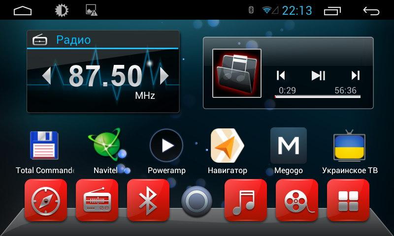 Вид меню магнитол Redpower (Редповер) на Android