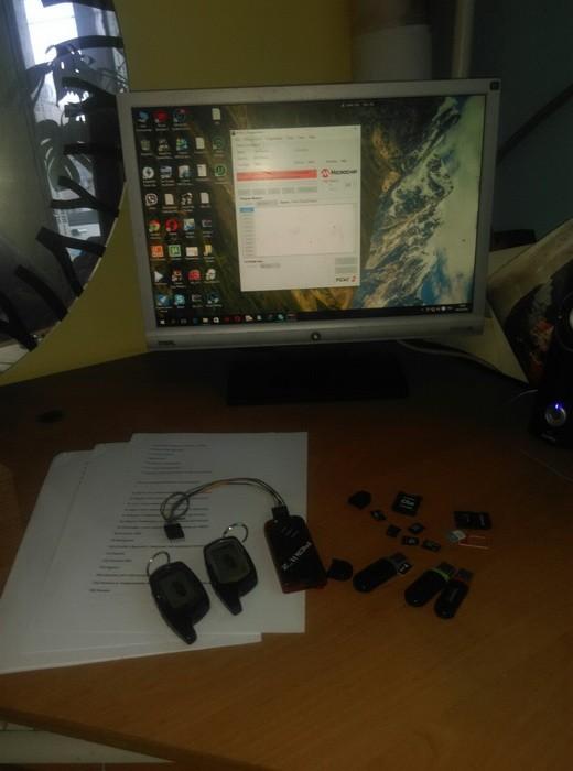 Оперативная съёмка СБУ: фото программного обеспечения