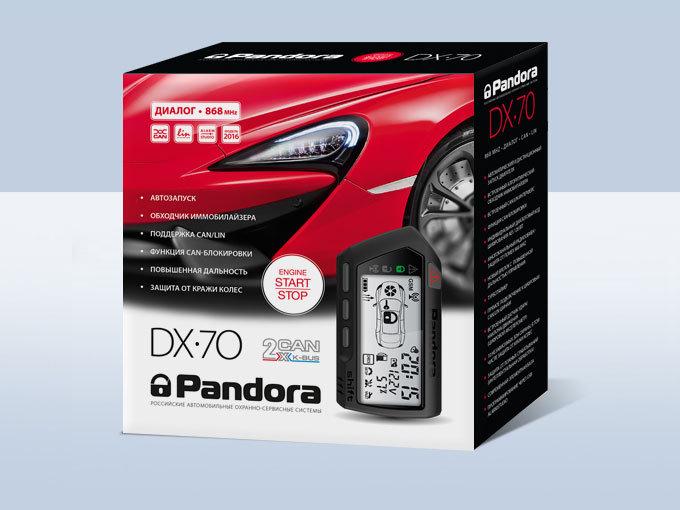 Коробка сигнализации Pandora DX-70