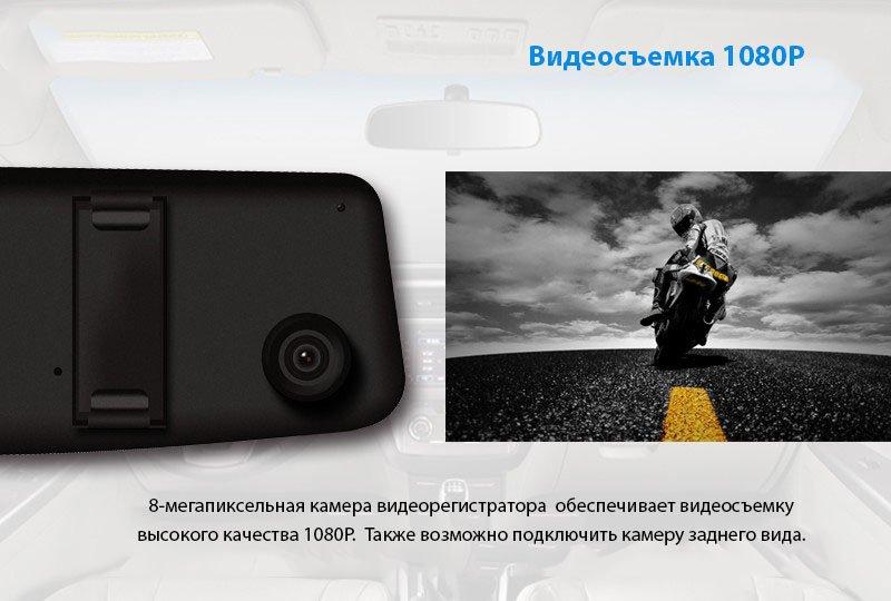 Зеркало с регистратором и GPS Jimi JC600 - 03